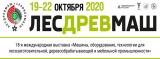 Выставка ЛЕСДРЕВМАШ-2020