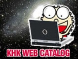 Веб-каталог шестерней KHK