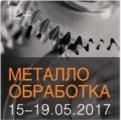 2 недели до выставки Металлообработка-2017